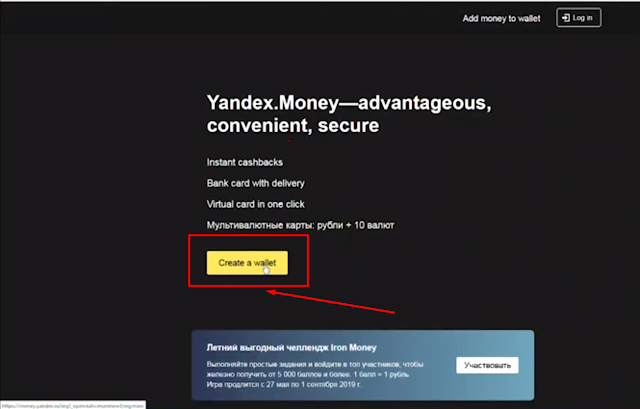 yandex-virtual-card