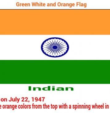 indian-green-white-orange-flag