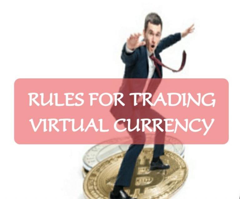 加密货币:交易虚拟货币的7个基本规则