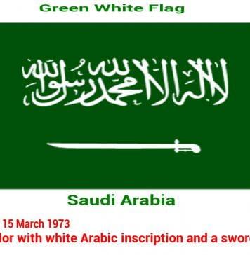 saudi-arabia-green-white-flag