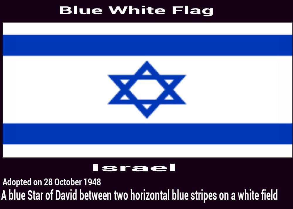 isreal-blue-white-blue-flag