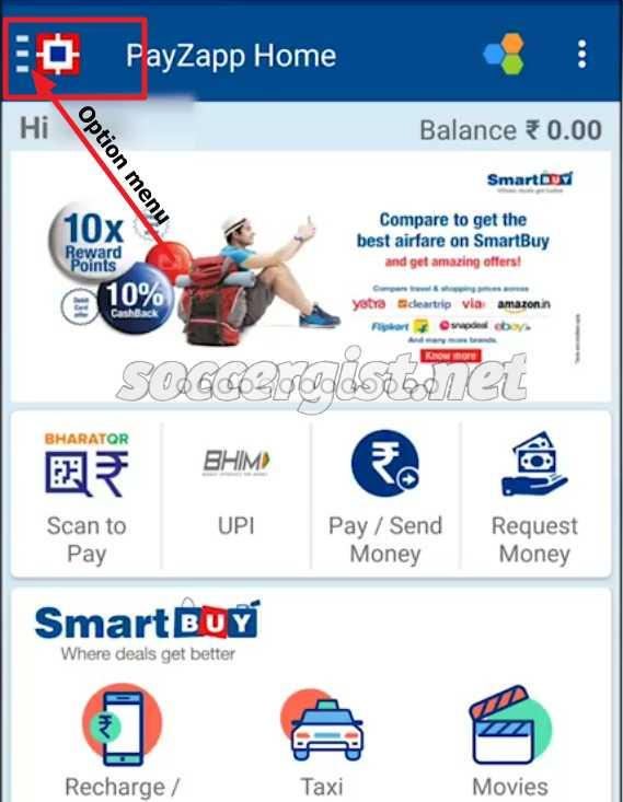add_money_payzapp_wallet_2